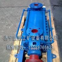 DG12-25*10耐高温锅炉给水泵,耐高温锅炉给水泵价格