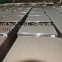 陶氏膜BW30-400-34