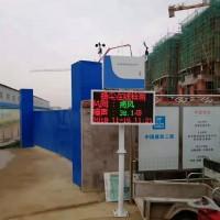 建筑工地空气质量检测仪水泥商砼粉尘扬尘pm2.5噪声环境监测