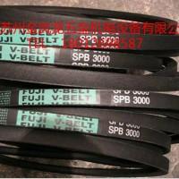 低价供应麦高迪MEGADY三角带传动带多楔带日本国际工商授权