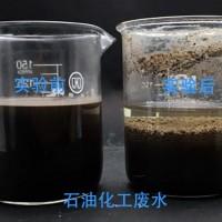 餐饮业含油废水处理