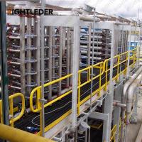 全自动锂液提纯设备生产公司