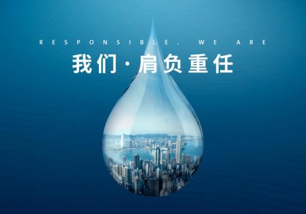 中国海油发布《绿色发展行动计划》
