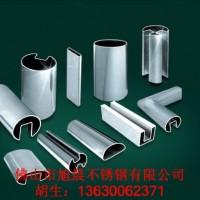 不锈钢凹槽管佛山提供304高品质不锈钢管