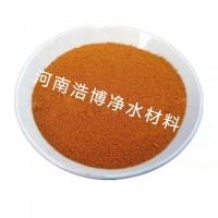 厂家长期供应聚合氯化铝,聚丙烯酰胺,各种絮凝剂沉淀剂
