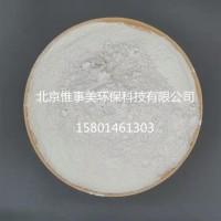 坑塘河道黑臭水体治理 锁磷剂除磷剂控磷降磷