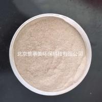 北京惟事美坑塘河道黑臭水体治理 锁磷剂除磷剂控磷降磷