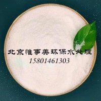 北京惟事美聚丙烯酰胺絮凝剂增稠剂