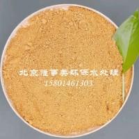 黑龙江聚合氯化铝 聚铝 PAC