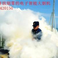 瞬间释放超大浓厚纯白烟雾制造机大型电子智能消防逃生军用发烟机