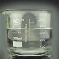 三甲胺除味剂(污水、废水、废气、溶剂、异味、喷淋塔除味)