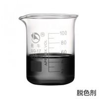 脱色剂 LX-T601