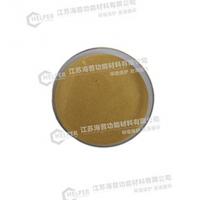 含金属废酸净化吸附剂 --HP270