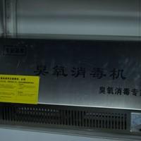 合肥不锈钢壁挂式臭氧机品牌现货