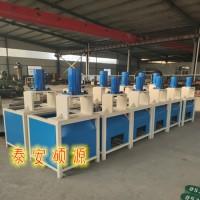 自动化液压冲孔机生产过程大放送