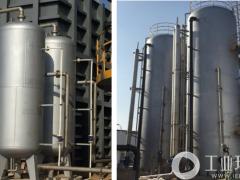 化工园区废水提标升级改造