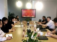 长丰县市场监督管理局陈局一行莅临康菲尔检测科技调研指导  