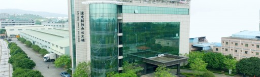 东莞市达成环保科技有限公司
