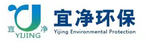 江苏宜净水处理化学品有限公司