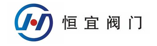 浙江恒宜阀门有限公司