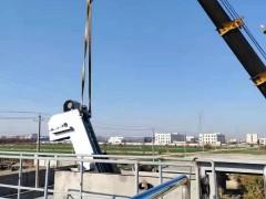 滨海县镇区污水处理厂设备改造项目