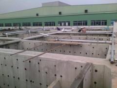 羽威羽绒实业有限公司 2000 m3/d污水处理及回用工程
