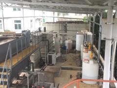 浙江金海蕴生物有限公司60 m3/d生产废水处理工程